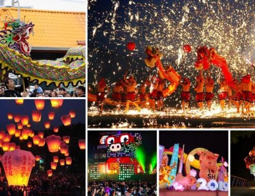 【2020 全台燈會】全臺最熱門元宵燈節活動懶人包 | 花燈表演 | 遊行踩街